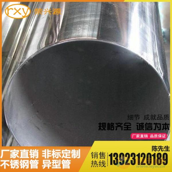 现货供应316L不锈钢管 316不锈钢管 耐腐蚀可加工