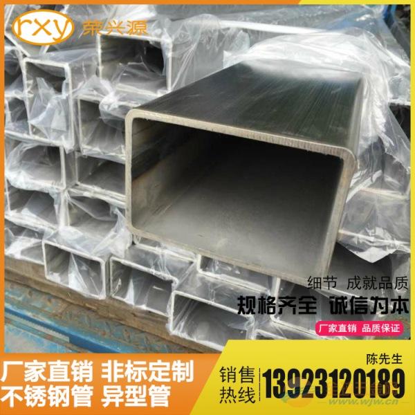 厂家直销 316L不锈钢焊接方矩管 大小口径不锈钢管
