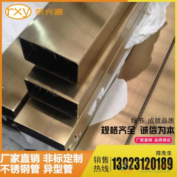316不锈钢拉丝方管 316L不锈钢拉丝方通 镜面不锈钢管