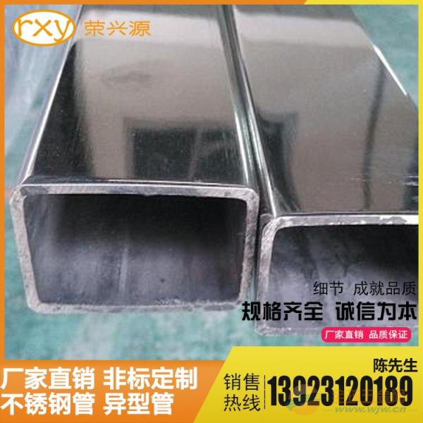 辛集304不锈钢焊接矩形管现货 不锈钢抛光加工