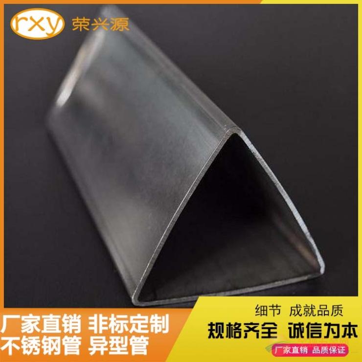佛山不锈钢厂家供应304不锈钢异型管不锈钢三角管