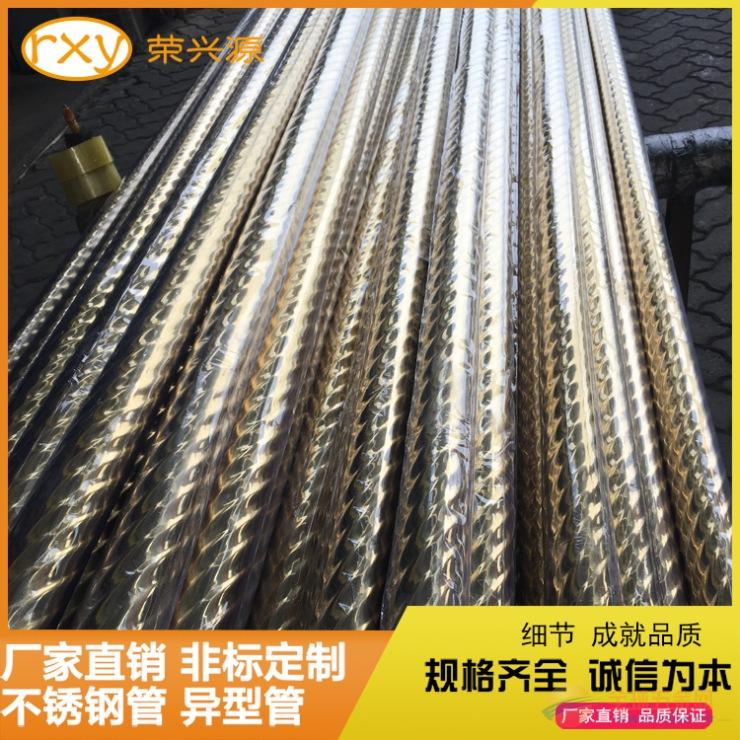 不锈钢管厂供应304不锈钢螺纹管 游艺设备钛金不锈钢