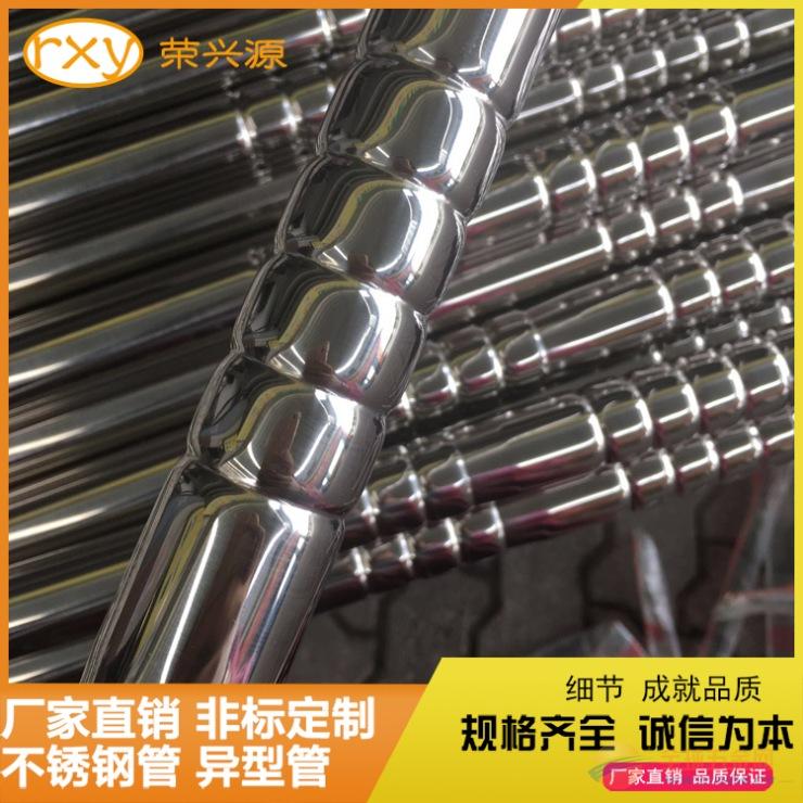 特殊规格定制大量供应304不锈钢异型管 不锈钢压花管