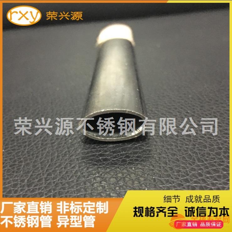 佛山实力厂家供应 304不锈钢异型管 不锈钢椭圆管