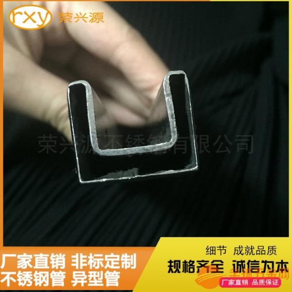 天津304不锈钢拉丝凹槽管楼梯扶手特价批发