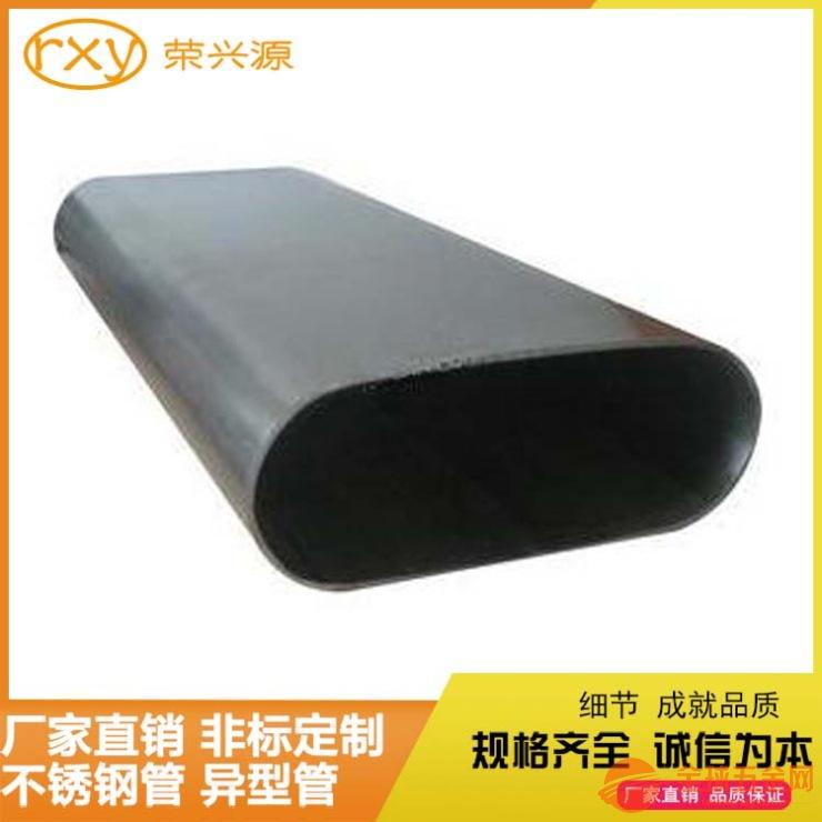 北海不锈钢平椭圆管价格 304不锈钢平椭圆 电子数据不锈钢平椭圆