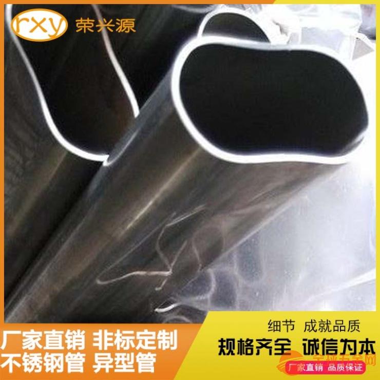 钦州不锈钢平椭圆管价格 304不锈钢平椭圆管定制