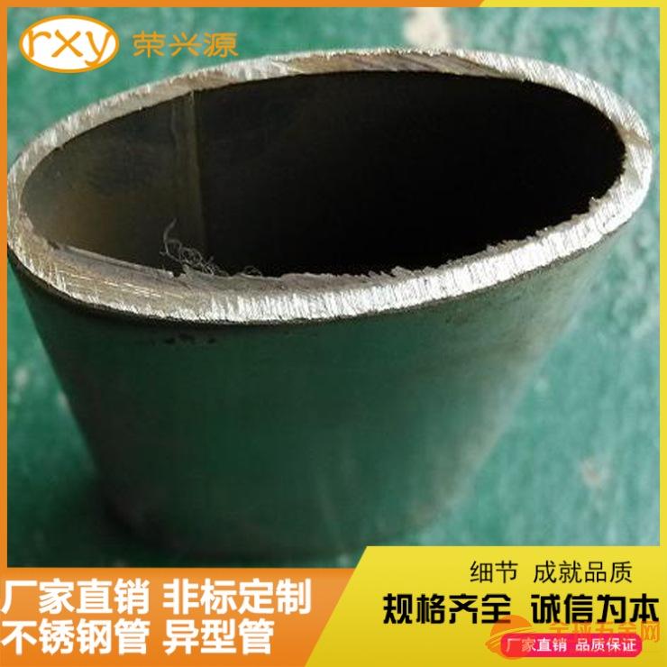 广东佛山不锈钢管厂定制304不锈钢椭圆管40*110