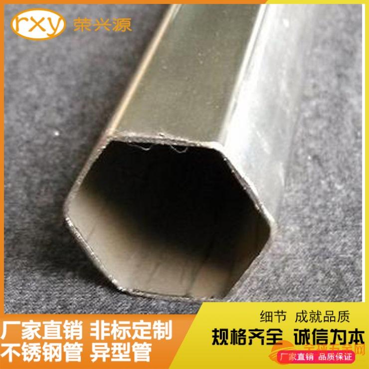 厂家批发装饰不锈钢六角管 304不锈钢异形焊管报价