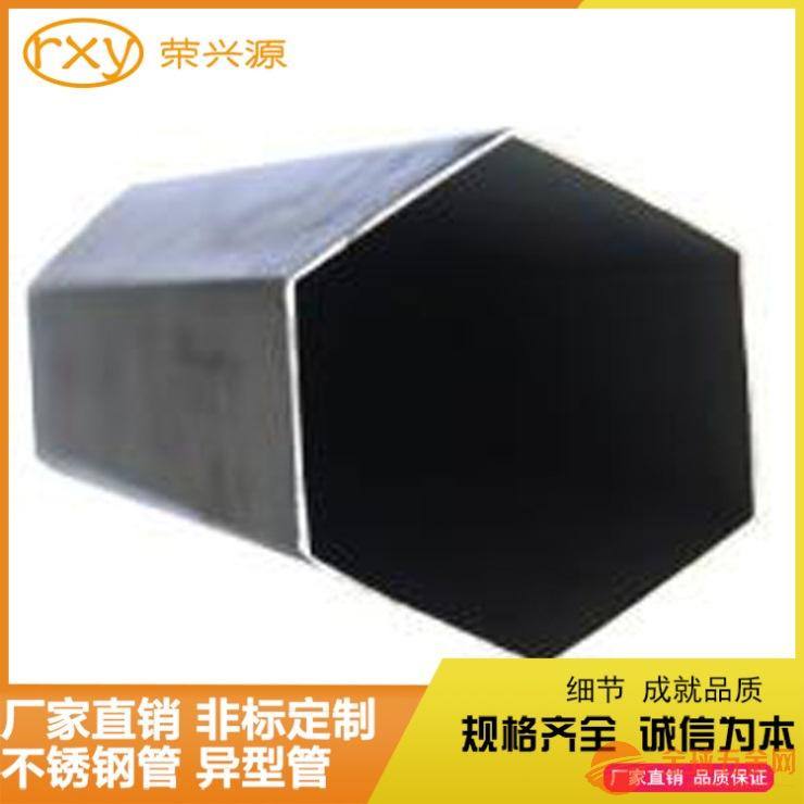 304不锈钢六角形焊管 佛山不锈钢异形焊管厂家