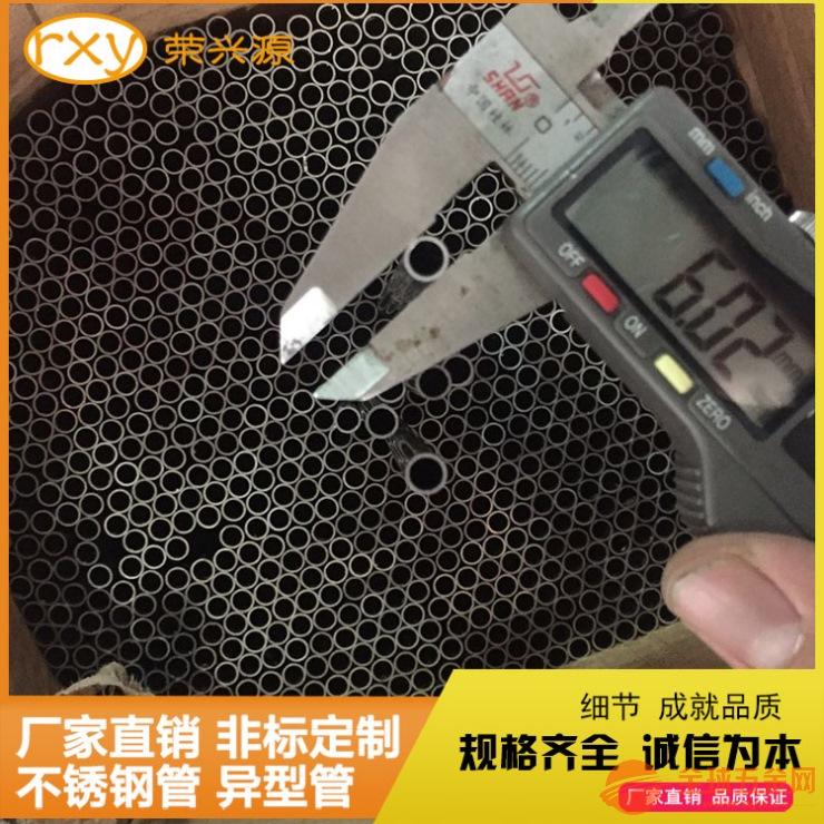 佛山市场优质316不锈钢毛细管 毛细管切割