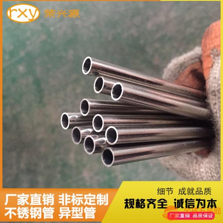 佛山市场优质供应304不锈钢毛细管 不锈钢毛细管切割