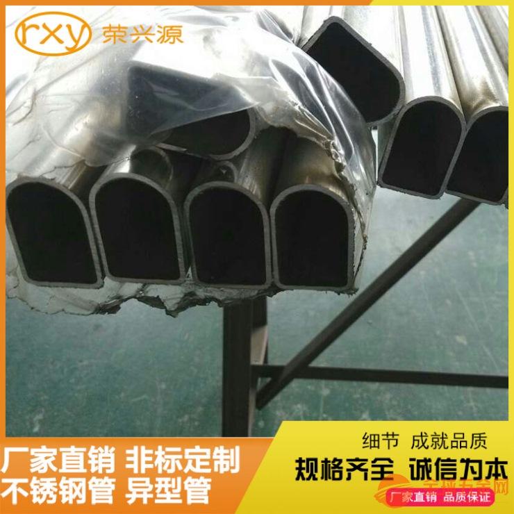 佛山异型管厂定制201 304不锈钢D型管