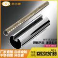 不锈钢异形焊管 304不锈钢方矩形凹槽焊管 不锈钢管材