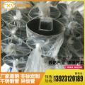 SUS316不锈钢凹槽管 直销优质SUS304不锈钢槽管