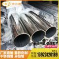 316L不锈钢管 佛山不锈钢管厂家 316L亮光不锈钢管