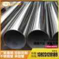 专业供应304不锈钢管 装饰不锈钢圆管 佛山不锈钢管厂家批发