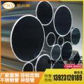 不锈钢管 316不锈钢薄壁管 316L不锈钢焊接管