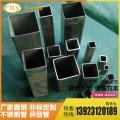 厂家直销不锈钢方管 201 304不锈钢家具管
