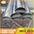 佛山不锈钢厂家供应304不锈钢异型管 不锈钢半圆管