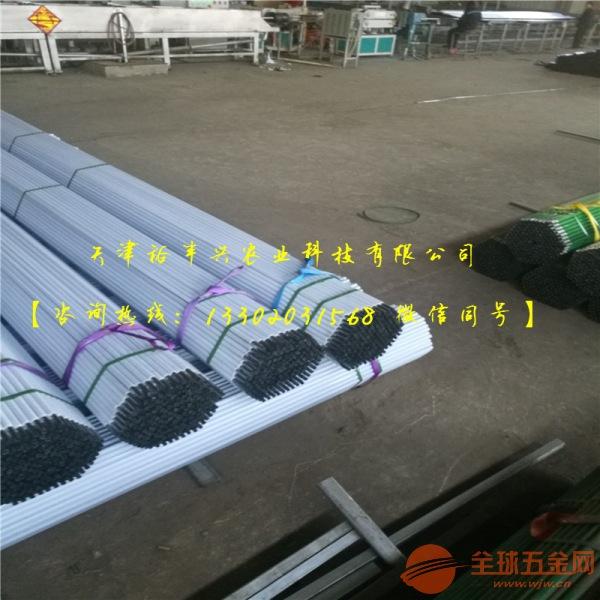 普洱地区25*50椭圆包塑大棚管厂家直销