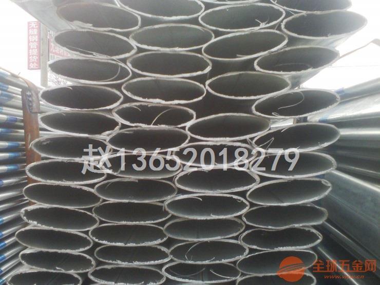 锥形管加工厂-加工锥形管价格