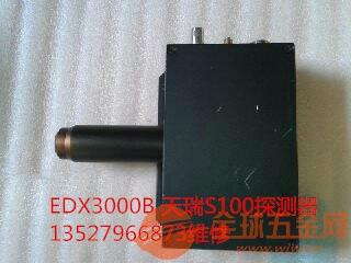 专业销售与维修进口Amptek X-123 X射线探测器