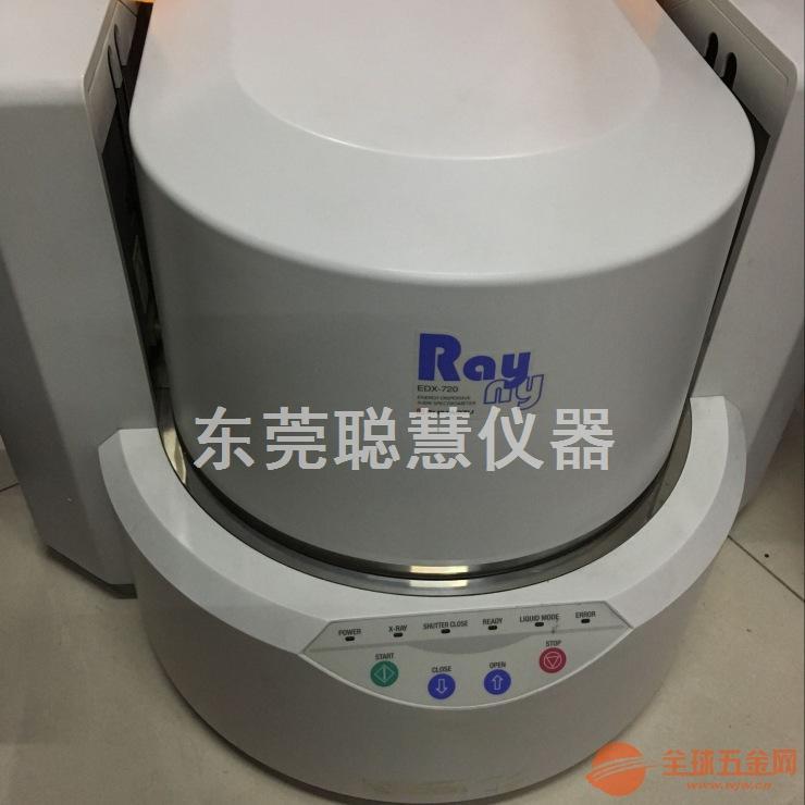 岛津仪器EDX-720维修_岛津仪器LE维修_深圳市岛津仪器维修服务