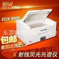 日立光谱仪维修,ROHS检测仪器维修,Hitachi,XRF仪器维修