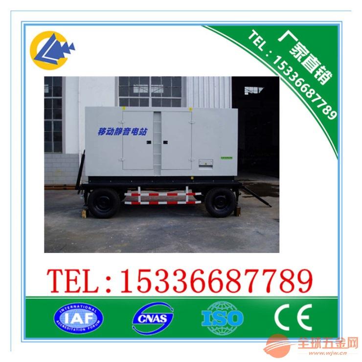 芜湖150KW国产移动静音发电机组更实惠