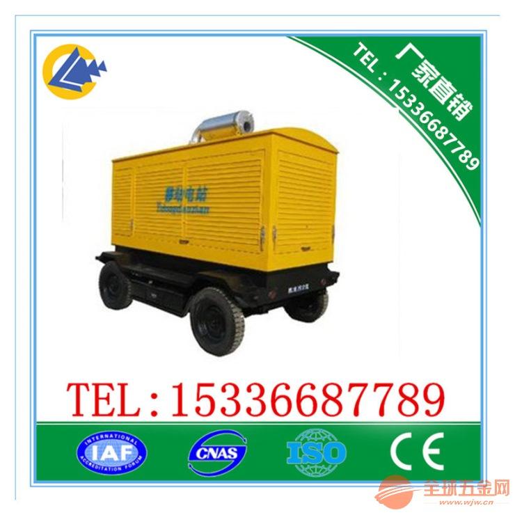 铜陵600KW移动柴油发电机自启动功能