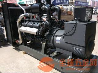 厂家直销600KW上柴移动发电机组 国产移动发电机组厂家