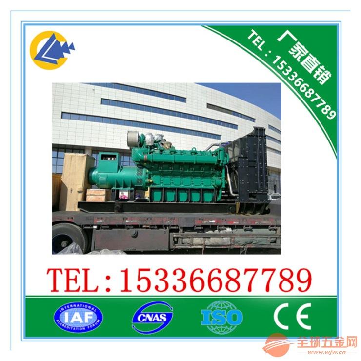 温州80千瓦玉柴发电机组销售