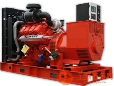 金华1200KW康明斯自动化发电机