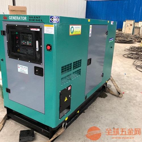 金华100KW自动化发电机组价格