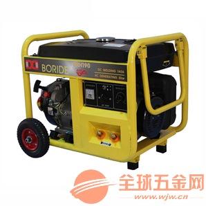 温州8千瓦小功率电启动汽油发电机组价格多少