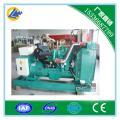 绍兴120KW玉柴发电机组 120KW玉柴自启动发电机价格