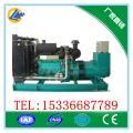 工厂价销售500KW玉柴柴油发电机组 YC6TD780L-D20
