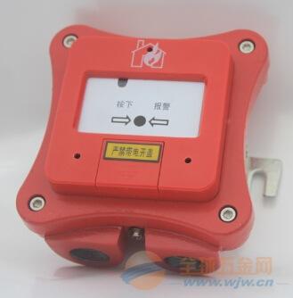 按下此按钮,即可直接启动消防水泵控制系统