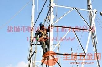 新疆铁塔安装拆除除锈工程