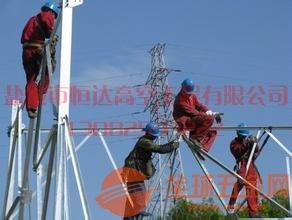 拉萨铁塔安装拆除除锈工程