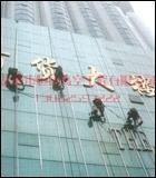 乐安县玻璃幕墙清洗公司