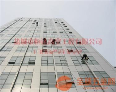 崇仁县大楼玻璃清洗公司