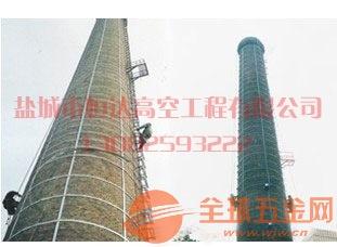 自贡烟囱拆除专业施工 值得信赖-恒达高空