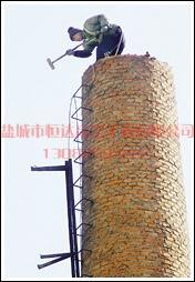 南平烟囱拆除专业施工 值得信赖-恒达高空