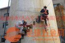 图木舒克50米旋转爬梯安装施工免费点击浏览