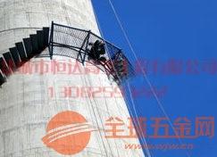 阿拉尔50米旋转爬梯安装施工免费点击浏览