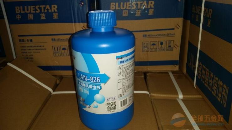 优质高效酸洗缓蚀剂LAN-826厂家直销中