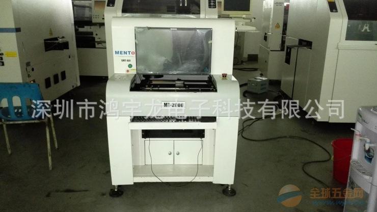 出售盟拓二手离线AOI :MT-2000光学检测仪一