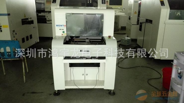 出售盟拓二手离线AOI:MT-1000光学检测仪二台